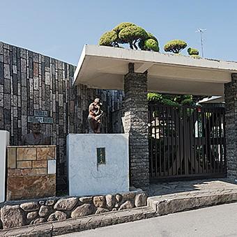 奥内陶芸美術館 |最寄駅 岡町駅|阪急電鉄