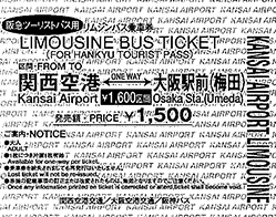 LIMOUSINE BUS TICKET