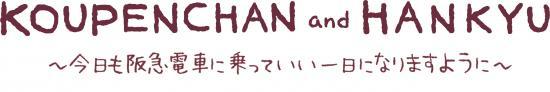サブタイトル付ロゴ.jpg