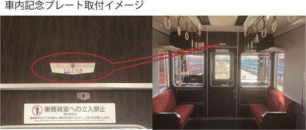 車内取付イメージ-3.jpg