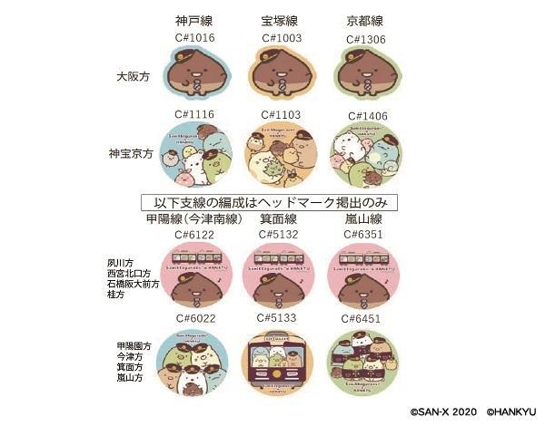 HM最終-2.jpg