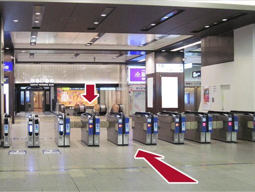 大阪梅田駅から地下鉄谷町線(東梅田駅)へ乗換 | 阪急電鉄